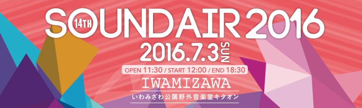 SOUND AIR 2016