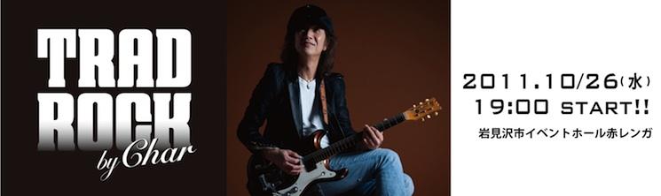 TRAD ROCK by char 岩見沢公演