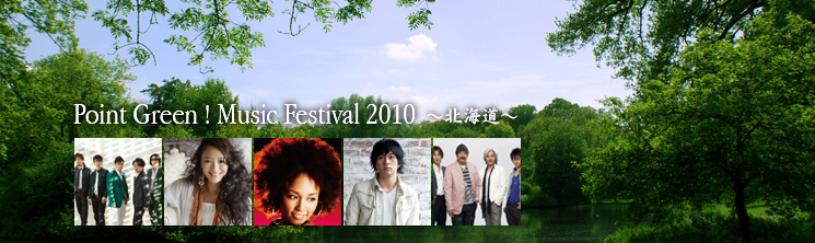 Point Green ! Music Festival 2010 0北海道0