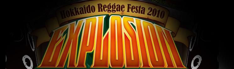 HOKKAIDO REGGAE FESTA 2010 - EXPLOSION -