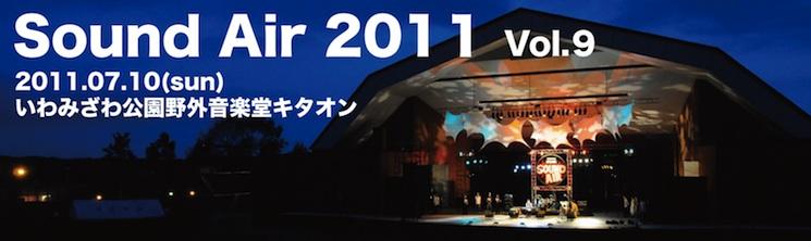 Sound AIR 2011 Vol.9