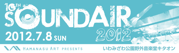 Sound Air 2012 Vol.10