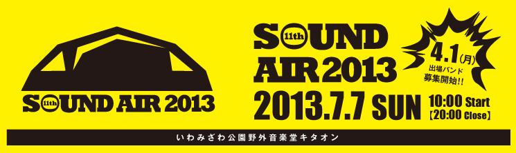 11th SOUND AIR2013