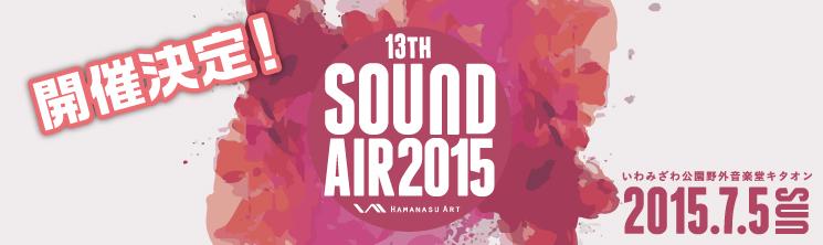 13th SOUND AIR 2015