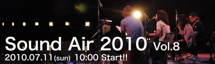 Sound Air 2010 Vol.8