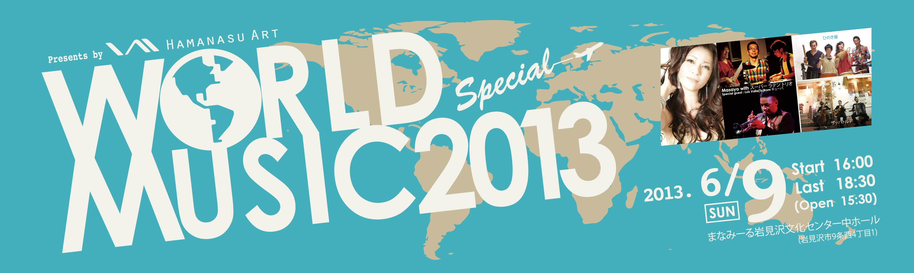 WORLD MUSIC 2013 SPECIAL