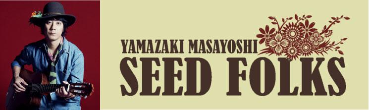 YAMAZAKI MASAYOSHI LIVE SEED FOLKS 2014