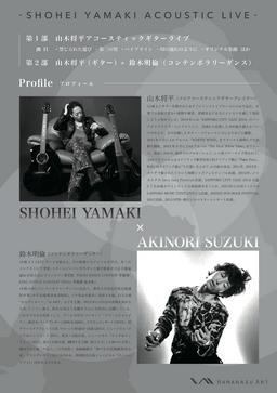 kitamuraA4_nyuko_ura.jpg
