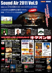 sa2011_01.jpg