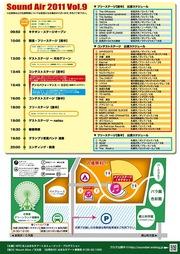 sa2011_02.jpg