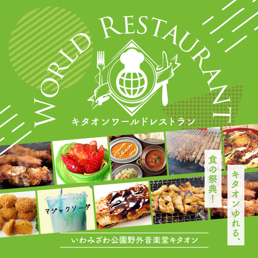 FB_Restaurant.jpg